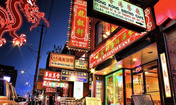 chinatown-fr-seetorontonowca